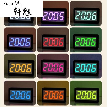 Xuan charm creative LED colorful color clocks living room table clock bedroom bedside alarm clock silent luminous electronic figures
