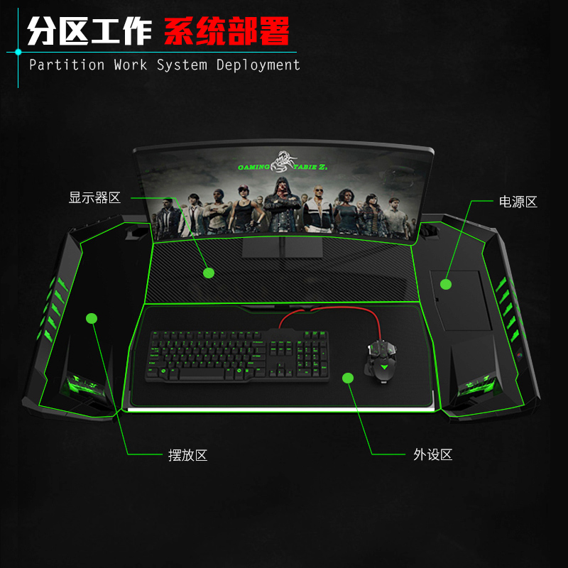 Race esports table multi-function Internet cafe game table e-sports computer desktop bedroom computer desk and chair set