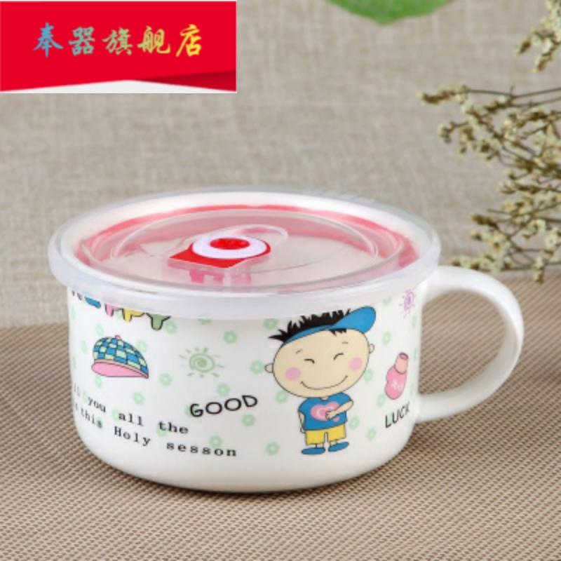 Ceramic seal beakers with cover noodles soup cup large bowl students order breakfast lunch box glass cup