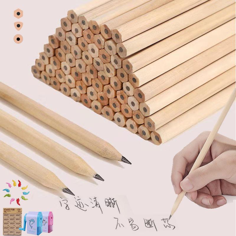 50支原木铅笔送卷笔刀橡皮擦