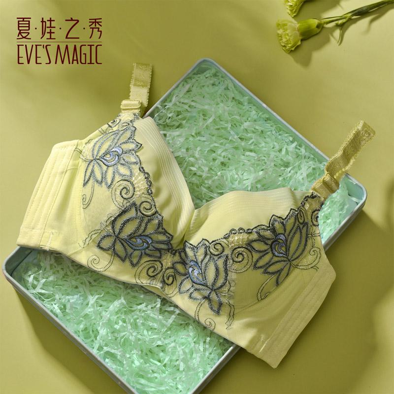 线下同款夏娃之秀进口蕾丝聚拢文胸3-4杯调整薄款胸罩女内衣9004