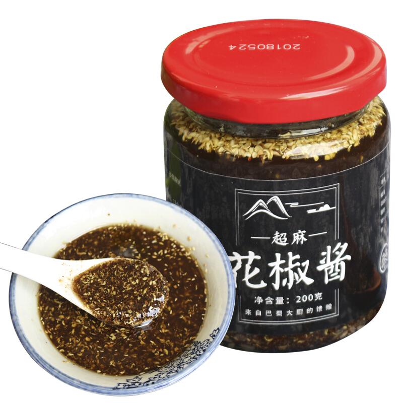 网红爆款四川特产花椒酱麻辣拌面酱200g