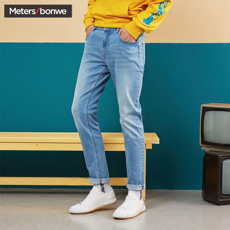 美特斯邦威 男式直筒牛仔裤  天猫优惠券折后¥99.9包邮(¥119.9-20)5色可选