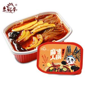 老城南麻辣火锅 小火锅微火锅 懒人自煮方便火锅素菜速食火锅速食
