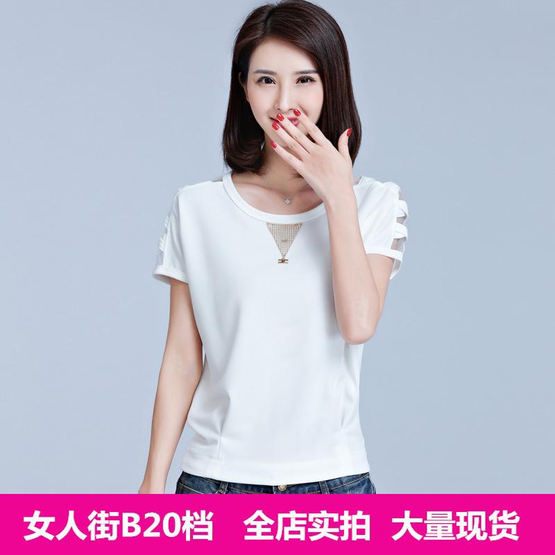 韩版白色纯棉圆领T恤女短袖夏季新款修身显瘦纯色打底衫简约女装