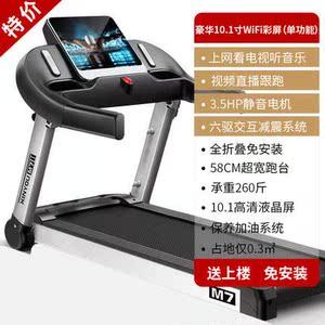 跑步机家用款大型多功能超静音电动折叠迷你室内亿健健身房专用