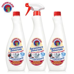 意大利进口大公鸡油烟机清洗剂厨房重油污清洁剂小白鞋去油神器