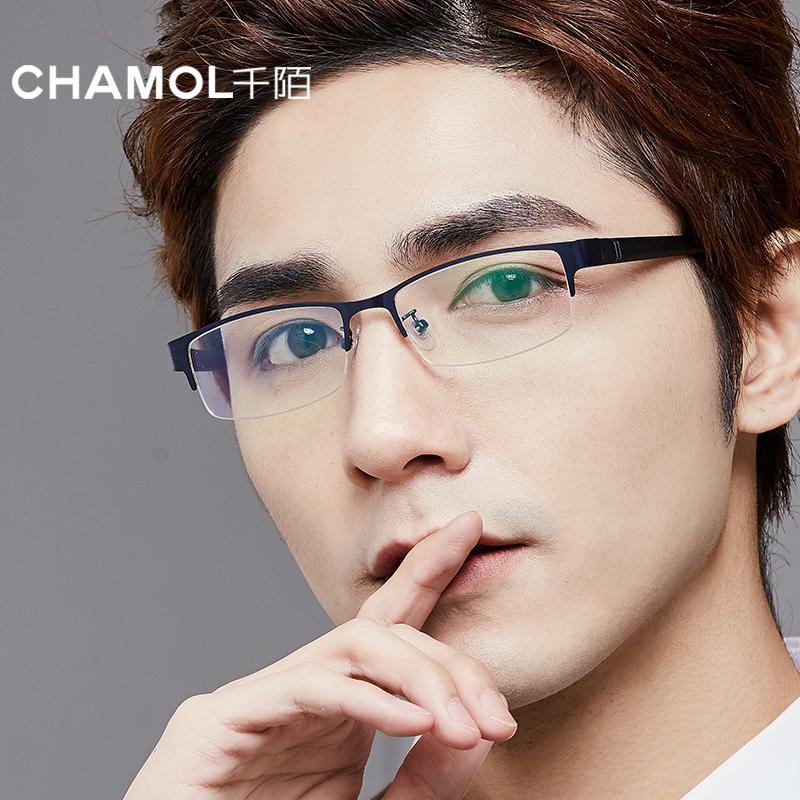 近视眼镜男 眼睛框镜架男 半框方框眼镜框男有度数成品配镜近视镜
