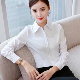 【邂幕】韩版修身长袖白衬衫