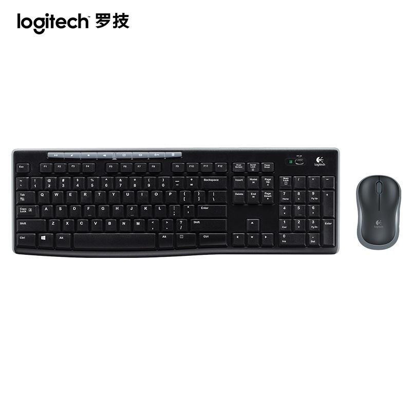 罗技MK270无线键鼠套装键盘鼠标台式笔记本电脑家用办公商务游戏省电防泼无线便携包邮