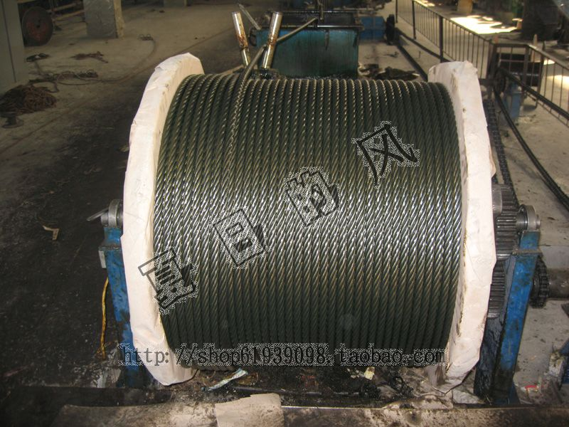 Трос Bright wire  35*7 14MM