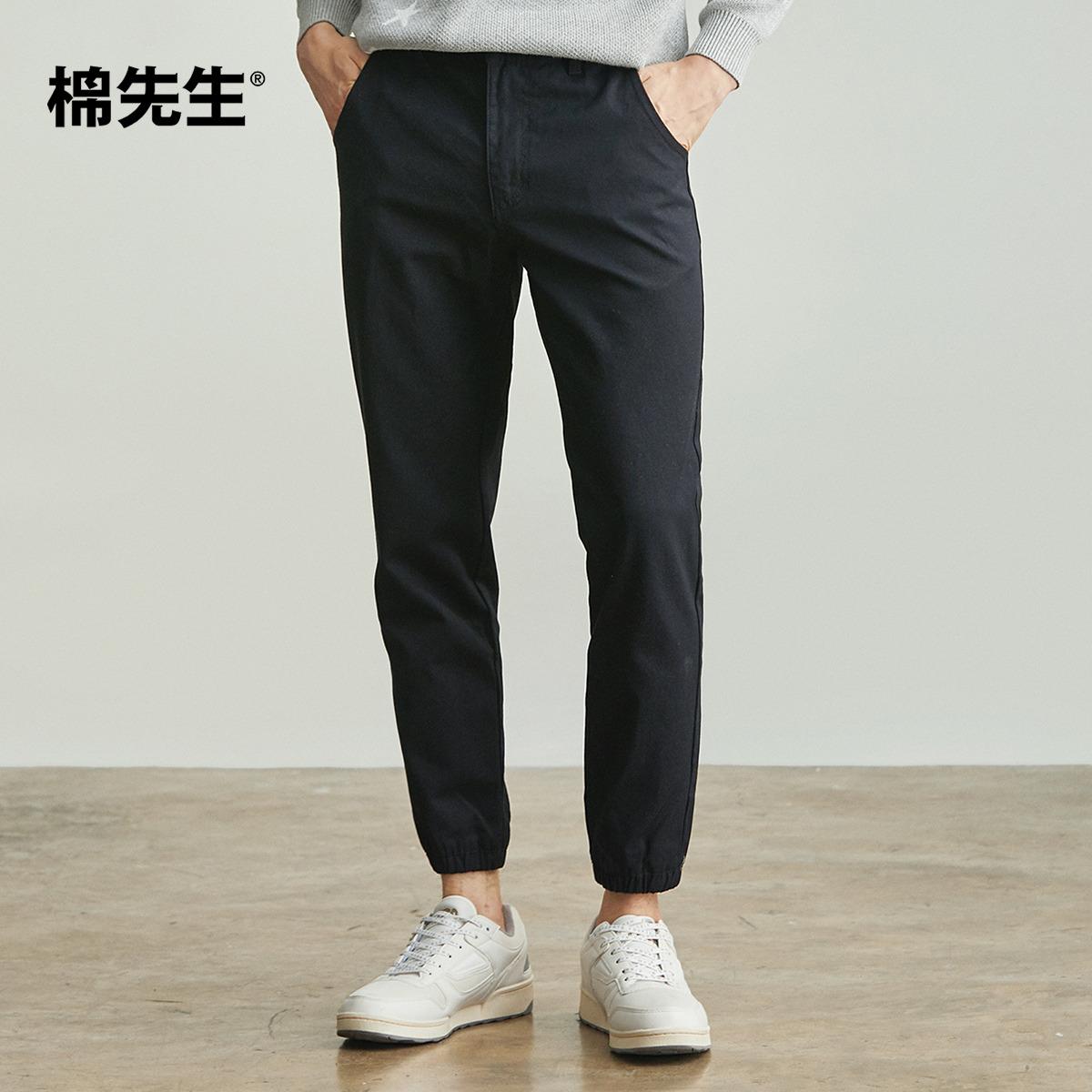 棉先生男装 秋季新款男士纯棉帆布束脚口休闲裤 纯色慢跑裤男直筒