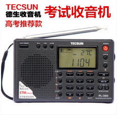 Радиоприёмник The Tecsun Tecsun/PL-380 46