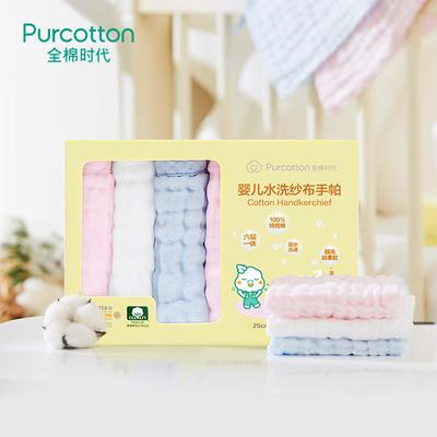 全棉时代 纱布毛巾手帕 婴儿用品纯棉口水巾新生儿超柔洗脸巾 6条