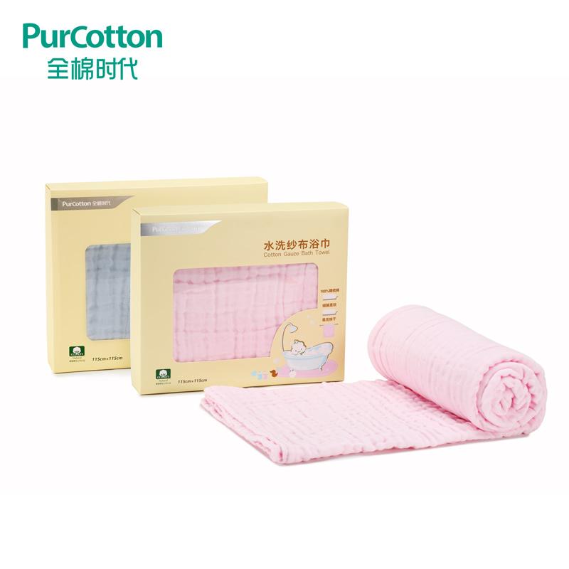 全棉时代 婴儿纱布浴巾 新生儿童纯棉毛巾被 宝宝吸水盖毯115*115