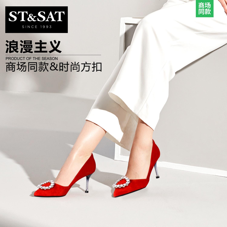 St&Sat-星期六2018春秋新商场同款尖头细高跟女单鞋SS81111152