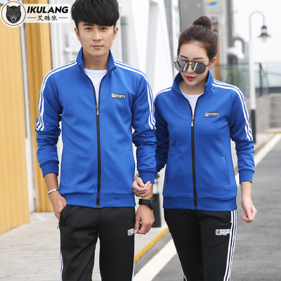Sportswear men's spring and autumn winter long-sleeved casual sweaters running lovers wear women's sports clothing two-piece youth