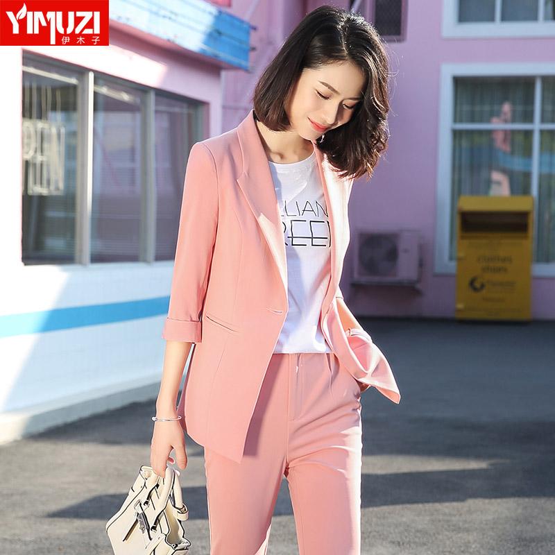 小西装套装女2018新款时尚春夏装休闲气质西服粉色外套韩版七分袖