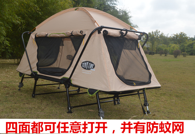 Adjustable ground tent bed multifunctional fishing winter fishing warm tent roof c&ing march folding tent & Adjustable ground tent bed multifunctional fishing winter fishing ...