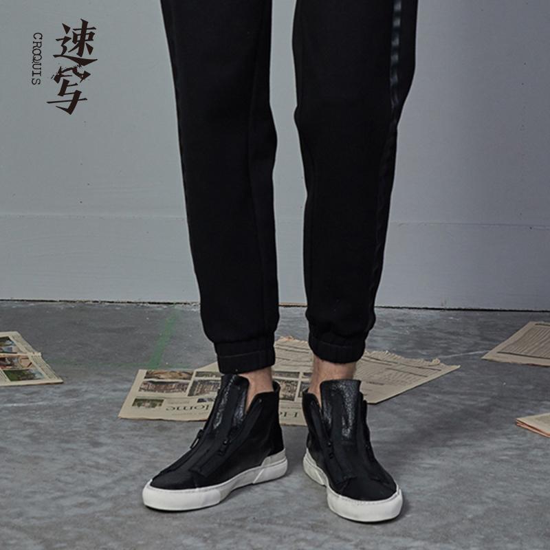 速写男装2018春夏新品休闲运动高帮板鞋8I1510250
