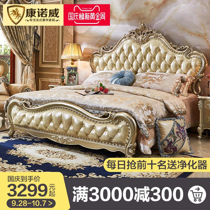 欧式床1.8米实木床豪华新婚公主床奢华双人床美式大床主卧室家具