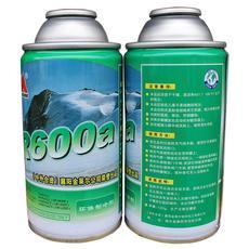 Комплектующие для холодильников Gunler R600A R600a
