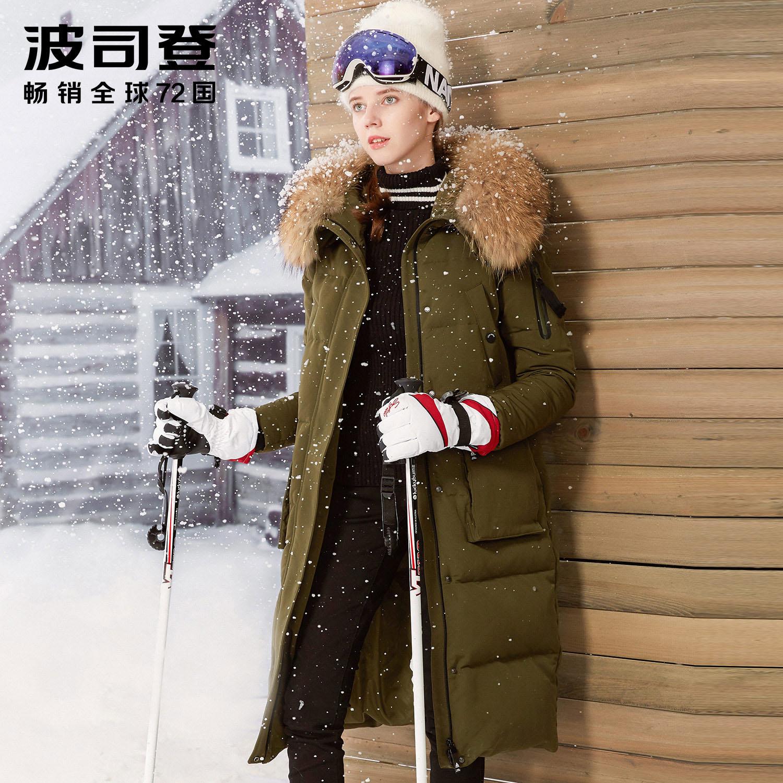 波司登羽绒服女长款白鹅绒超长过膝北方加厚大毛领外套B70142016
