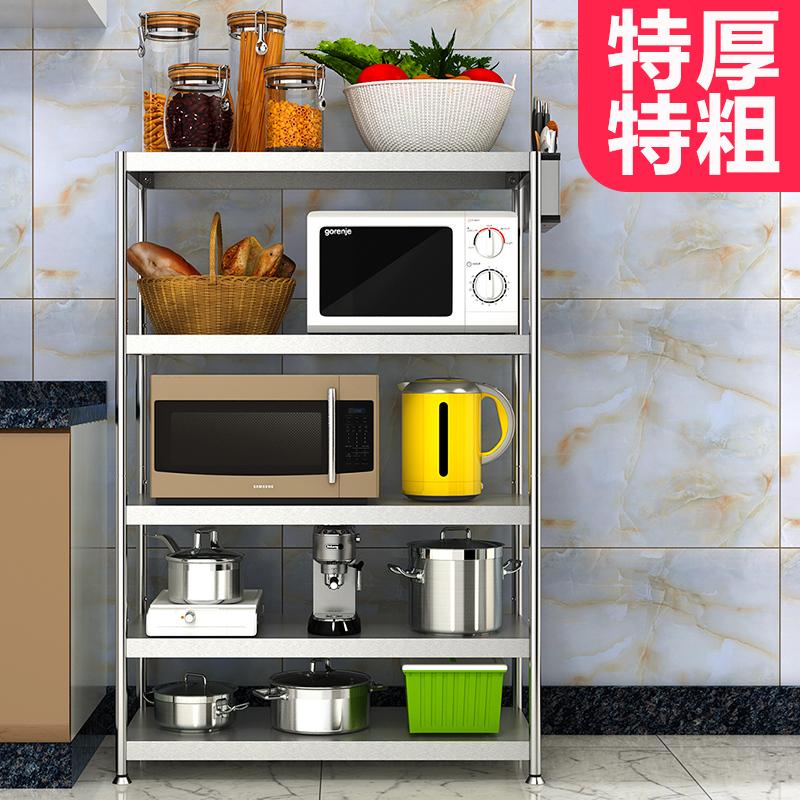 诗诺雅厨房置物架3层微波炉架子收纳储物架不锈钢落地烤箱置物架
