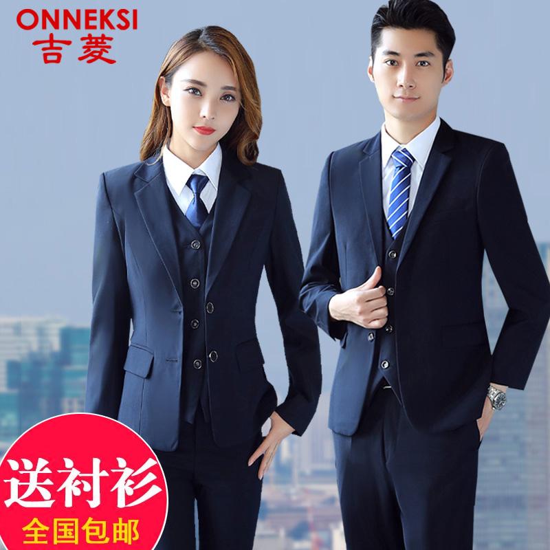 西服职业套装男女同款职业装三件套修身工作服商务正装加大码西装