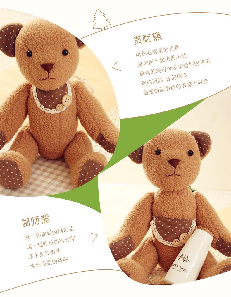 00元】阿卡手工布艺娃娃diy玩偶 小熊公仔泰迪熊创意手工制作布偶材料