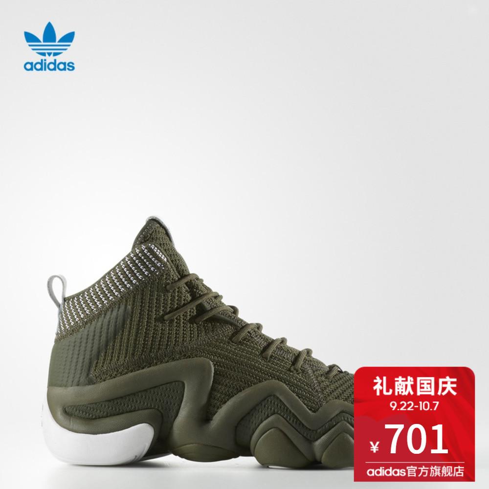 阿迪达斯adidas 官方 三叶草 男女 CRAZY 8 ADV PK 经典鞋 BY3604