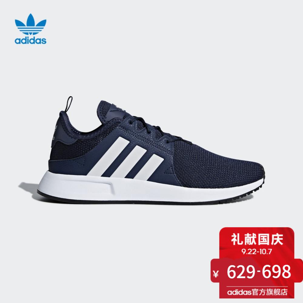 阿迪达斯官方adidas 三叶草 X_PLR 男女 经典鞋 CQ2407 CQ2408