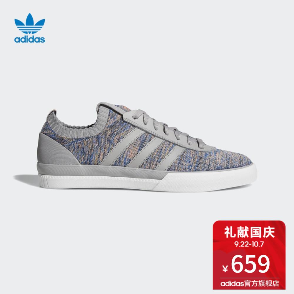 阿迪达斯adidas官方 三叶草 LUCAS PREMIERE PK 男子 经典鞋
