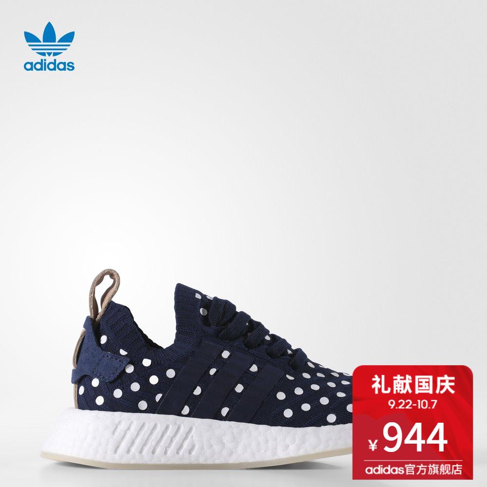 阿迪达斯adidas 官方 三叶草 女子 NMD_R2 PK W 经典鞋
