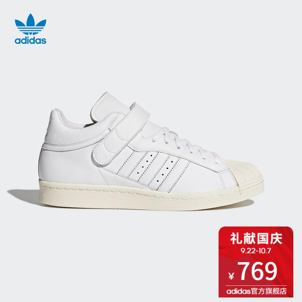 阿迪达斯官方 三叶草 PRO SHELL 80s男女 经典鞋CQ2229 CQ2230