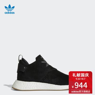 阿迪达斯adidas 官方 三叶草 男女 NMD_C2 经典鞋 BY3011