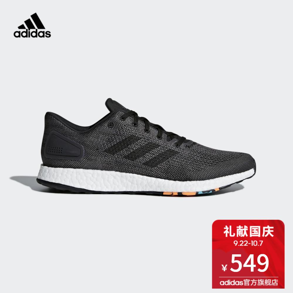 阿迪达斯adidas官方 PureBOOST DPR 男子 跑步鞋