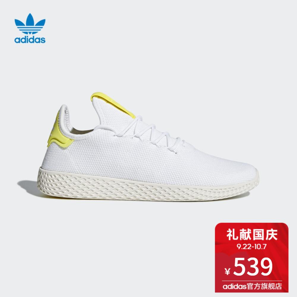 阿迪达斯adidas官方 三叶草 PW TENNIS HU 中性 经典鞋