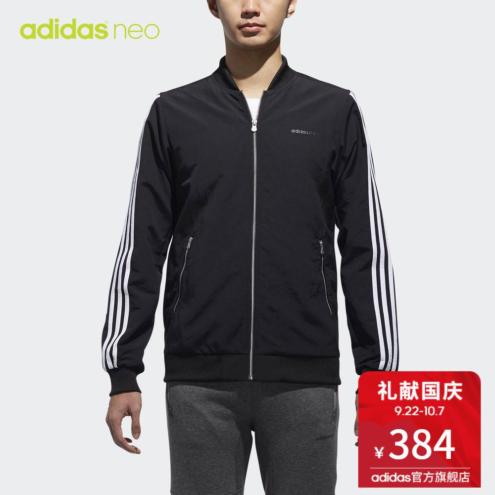 阿迪达斯 adidas neo 男子 防风衣 黑 CZ1721