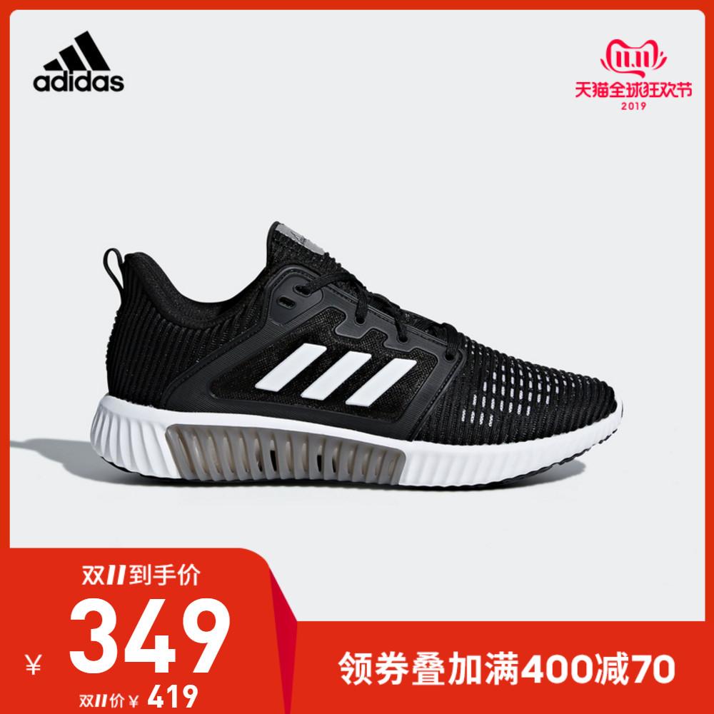 adidas official shop