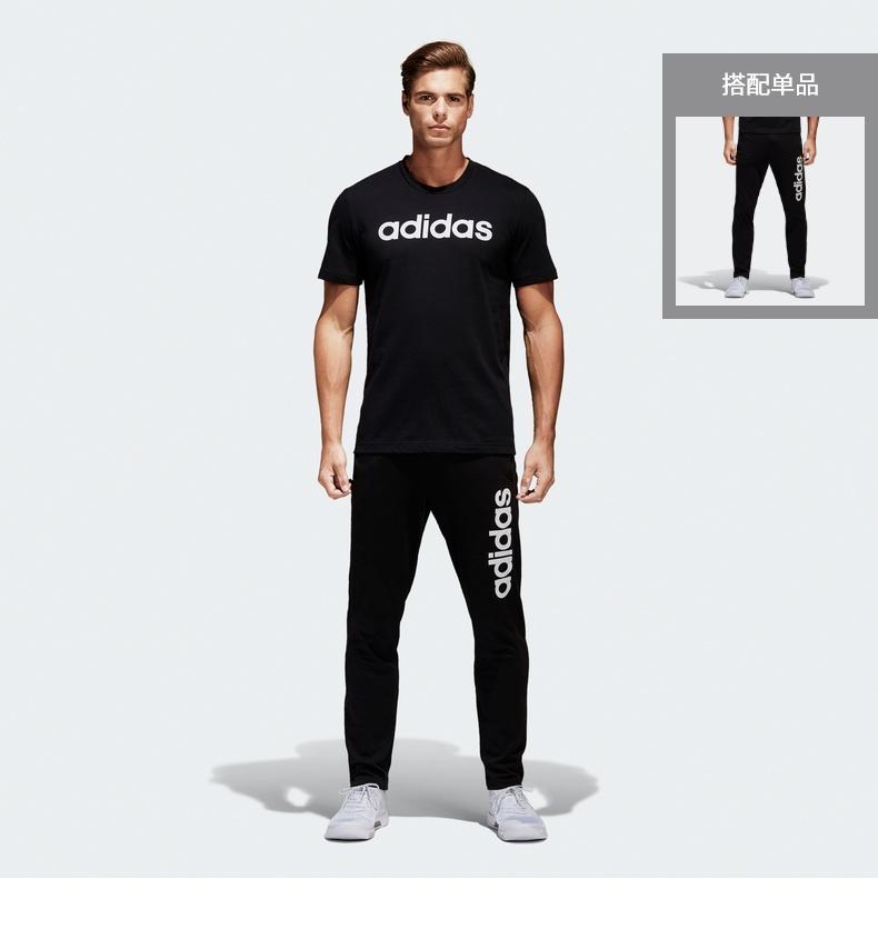 搭配单adidas-推好价   品质生活 精选好价