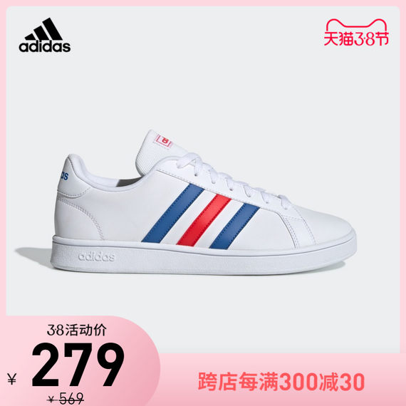 Adidas Official Website Grand Court Base 남녀 테니스 운동화 EE7900 EE7901
