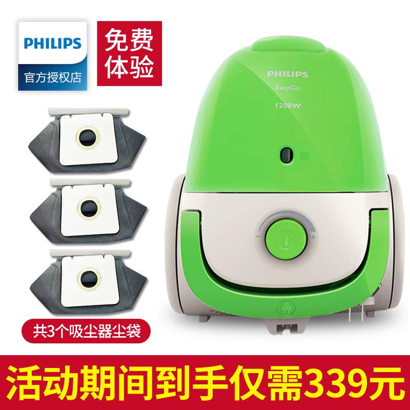 飞利浦吸尘器FC8083家用小型卧室静音强力大功率除螨吸尘器手持式