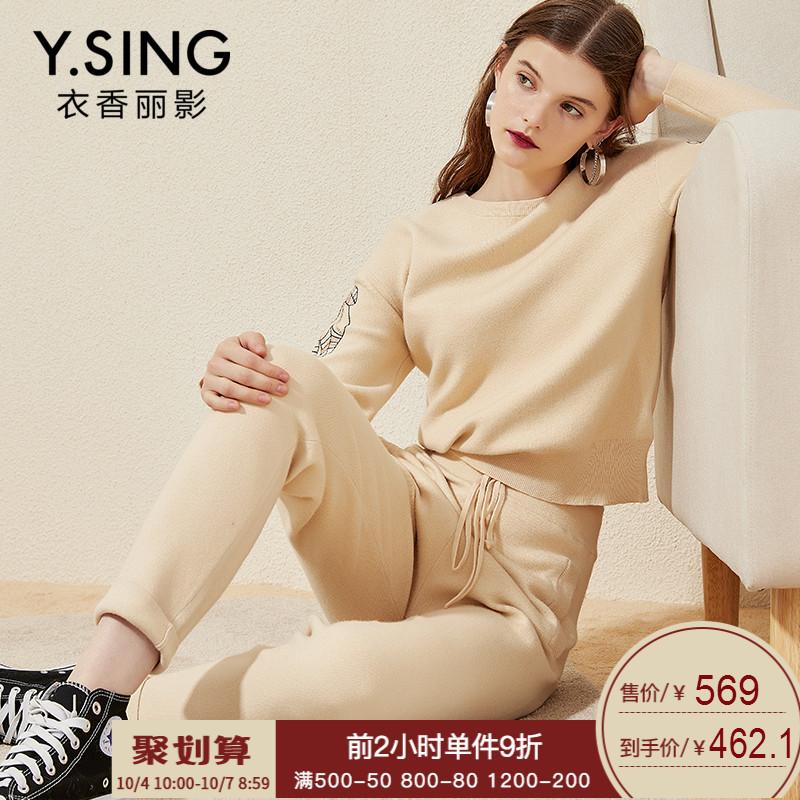 套装女衣香丽影2018秋冬新款韩版抽绳修身显瘦两件套刺绣套头上衣