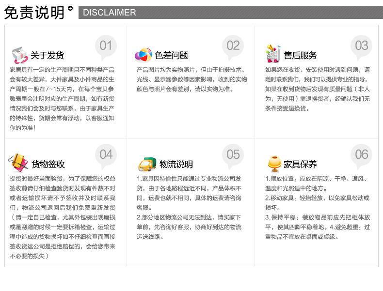 酷漫居官方旗舰店_Disney/迪士尼品牌产品评情图