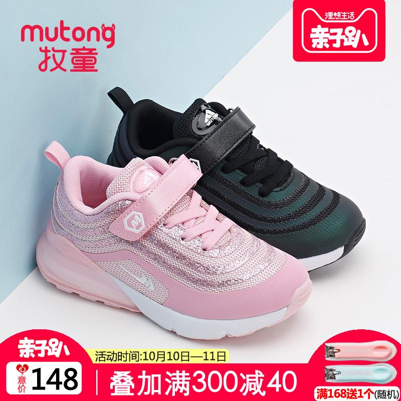 牧童童鞋2018秋季新款商场同款女童运动鞋韩版儿童休闲鞋跑步鞋子