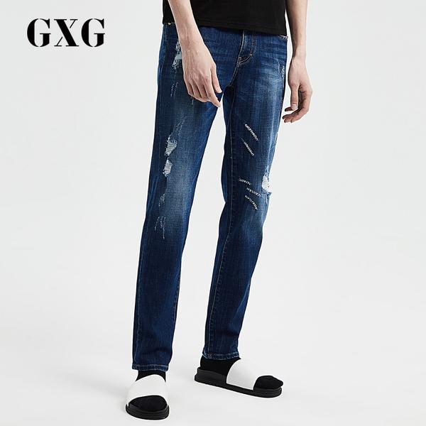 GXG 牛仔裤推荐