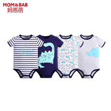 Jumpsuit, romper suit, body Mom and