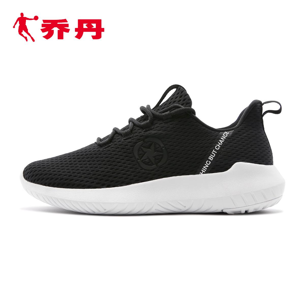 乔丹百尚夏季yabo会员男运动鞋 轻便舒适慢跑鞋 耐磨网面男款跑步鞋