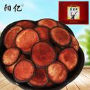 【买就送保鲜参5支】鹿茸鹿茸片红粉片长白山泡酒料礼盒东北特产